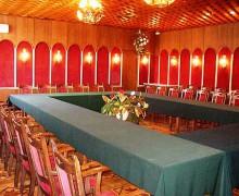Бордовый зал