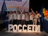 """Закрытие трудового сезона студенческих строительных отрядов """"Россетей"""""""